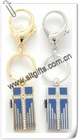 Jewelry key chain USB flash drive (3070A)