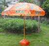 Outdoor beach umbrella