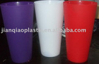 PP cup& Drinking cup&water cup&promotional cup & plastic cup&Cup