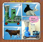 215 skype:allancedoris; hot selling flat-die good quality poultry feed machine suppliers