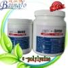 Natural polylysine as breath spray ingredients