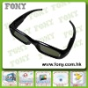wholesale 3d active shutter glasses for tv