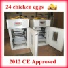 2012 CE Approved Full Automatic Egg Incubator