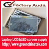 laptop screen for Gateway E-155CM