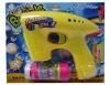 Flash Bubble Gun MH-000180