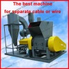 High performance Waste cable wire recycling machine