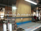 135, 190, 210. 230. 260. 280. 340.CM water jet looms price in qingdao