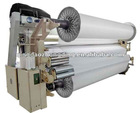 Textile machine Hi-speed double deam weighter water jet loom