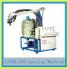 Polyurethane foam machine ( casting machine )