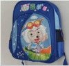 Boy's School Bag With Pleasant Goat