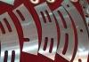 factory price lower slotting blade or steel anvil