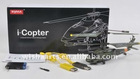 3.5 channel infrared control helicopter with GYRO (S102 Iphone)