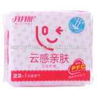 super soft surface panty liners without wings