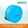 Yanan SLY Series windmill three phase IP23 generator or alternator