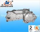 ATV engine 250CC