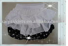 Diaper cover with ruffle
