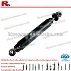 shock absorber for peugeot KYB NO.445021 auto shock absorber for PEUGEOT auto shock absorber