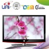 20 inch lcd tv,fashionable lcd tv,brand lcd tv