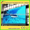 LED electric wall panel for advertising event