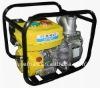 WP30K Kerosine water Pump