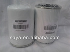 573082 VICKERS oil filter series