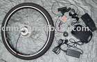 DIY electric bike conversion kits 250W-350W