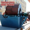 Henan Zhengya Easy Operation & Maintenance Sand Washing Machine
