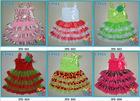 baby sweet lace chiffon satin dresses girls dresses