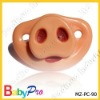Pig nose funny baby pacifier