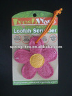 lower Loofah Sponge be made of Loofah