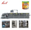 Fully automatic detergent powder packaging machine