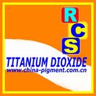 RCS-9000 TiO2 Rutile Titanium Dioxide powder