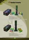 sell artillery shell fireworks for christmas pyrotechnics show-catalogue 25
