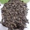 Apocynum venetum tea,Apocynum tea,Luo Bu Ma,lower blood pressure,lipid lowering