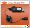 DC3.5 USB Cable USB A Male to DC Female retractable/extention USB DC Cable