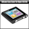 Silicone Sleeve for Apple ipod Nano 6 6G 6th,YHA-IP119