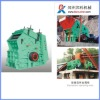 Good Quality Stone Impact Crusher PF Series