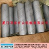 Coupling for Extension Rod