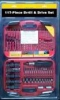 117pc Combination Drill Set