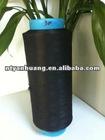 Polypropylene Hight Tenacity yarn