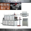 EV ST660B thermoforming plastic cup making machine