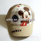 PU mesh baseball cap
