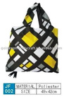 environmental protection bag,shopping bag,pp bag,pp shopping bag
