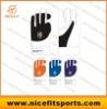 Batting Glove