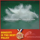 WASHED WHITE DUCK FEATHER 3-5CM