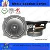 "5"" 104mm 20W professional multimedia speaker system"