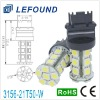 3156 Wedge 21SMD 5050