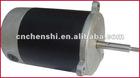 AC ice maker motor ZYT-200