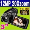 Full HD 1080 Digital Professional Camcorder