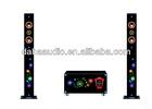 Home Karaoke KTV Speaker Theatre Amplifier 168-2.1